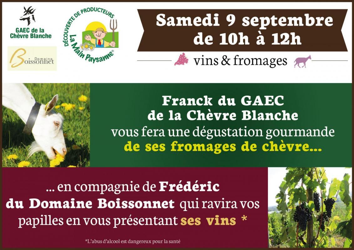 Affichea3 franck deygas et frederic boissonnet 2